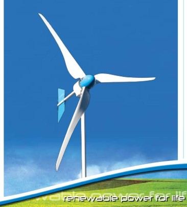 kestrel e300 wind turbine